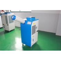 China 220V Portable Air Cooler Conditioner Spot Cooling Units Floor Standing CE Certification wholesale