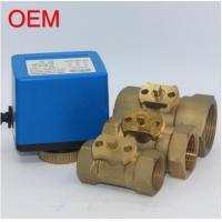 China High Frequency Electric Ball Valve Smooth Flow With 15-18S Running Time wholesale