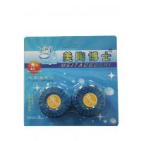 China Blue Chemical Toilet Cistern Blocks, wc cistern detergent wholesale