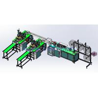 China Plane Mask Machine High Speed Fully Automatic Face Mask Making Machine on sale