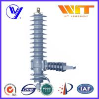 China 39KV - 51KV Ploymer Housed MOA Type Surge Arrester With Anchor Ear wholesale