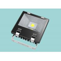 Buy cheap Factory Workshops External LED Flood Lights 70W Pure White 120 º Lighting Angle from wholesalers