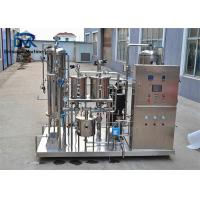 China Carbonated Beverage Soft Drink Mixer 4000l Per Hour  2000*1500*2300 Mm wholesale