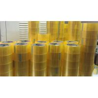 China Customized Reinforced Packaging Tape , Transparent Carton Packing Tape Free Sample on sale