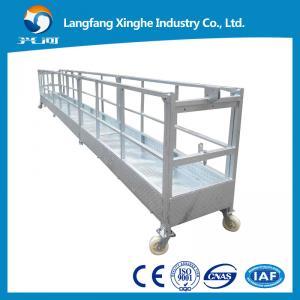 China CE steel fixed decorative suspended platform ,zlp building gondola, zlp800 steel cradle wholesale