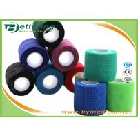 China Non Woven Elastic Cohesive Bandages Self Adhesive Bandage Elastic Bandage wholesale