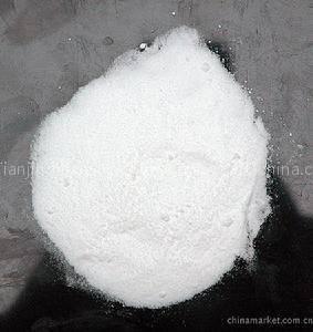 China Sodium bicarbonate wholesale