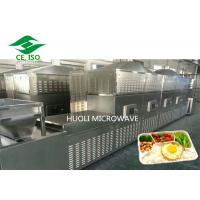 China Industrial Microwave Heating Food Sterilization Equipment For Hotel , Fast Food , Snacks wholesale
