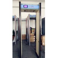 China Walk through metal detector,Airport Metal Detector Security Gate,8 Zones Door Frame Metal Detector wholesale