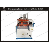 Buy cheap Full-Automatic High-Speed Precision Circular Sawing Machine Aluminum Metal from wholesalers