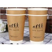 Logo Printed Paper Drinking Cup To Go With Biodegradable Materials