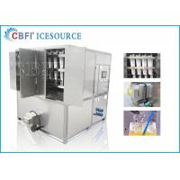 Buy cheap 2 tons Commercial Original CBFI Cube Ice Machine from Machine Inventor for from wholesalers