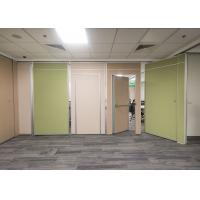 China Fashion Design Movable Partition Wall High 58db Soundproof Eco - Friendly wholesale