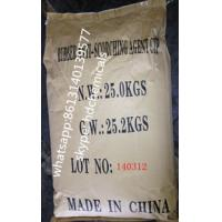 China ANTISCORCHING AGENT PVI wholesale