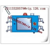 China Good Price Wall mounted central control station Agency Needed wholesale