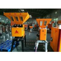 China Vertical Gravimetric Mixer Machine 3000 KG With PLC Panel And 6 Component wholesale