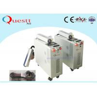 China 100W Laser Cleaning Equipment For Metal , Laser Surface Cleaning Machine on sale