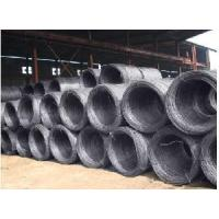 China Steel Wire Rod wholesale