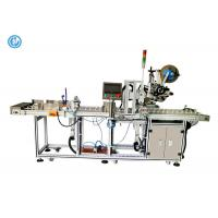 China Water Purifier Filter Automatic Bottle Labeling Machine High Precision wholesale
