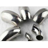 China stainless steel handrail fitting pipe elbows wholesale
