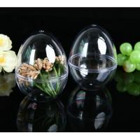China empty egg shaped oval shape food  cake candy chocolate plastic packaging containers wholesale