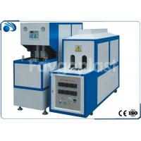 China 600-900BPH Semi Automatic Blow Molding Machine For Mineral Water / Pesticide Bottle on sale
