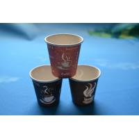 China Beverage 8oz 12oz 16oz hot drink paper cups insulated logo printed wholesale