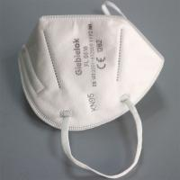China Industrial Working  Disposable Particulate Respirator Prevent Oil Liquid Gas wholesale