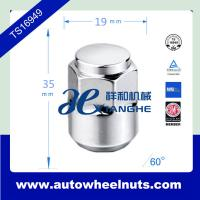 China 1/2R.H. Cold Forging Auto Wheel Nuts Heat Treated Red / Blue / Gold / Black / Green wholesale