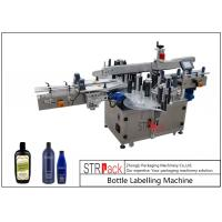 China Round / Flat / Square Bottle Labeling Machine , Servo Driven Double Side Labeling Machine wholesale