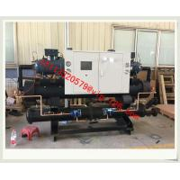 China Separate Cooled Chillers/Open Type Chiller/Central Water Chiller/Screw Chiller For India wholesale