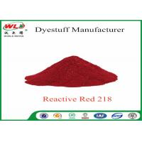 China Non Toxic Fabric Dye Fiber Reactive Dye C.I. reactive red 218 Powder / Granular on sale