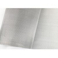 China 30 50 80 100 200 Mesh Hastelloy Wire Mesh High Corrosion Resistance wholesale