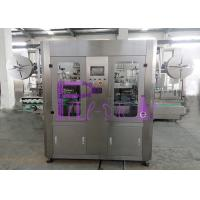 China Fully Automatic Bottle Shrink Labeling Machine With Double Head Sleeve Labeling System wholesale