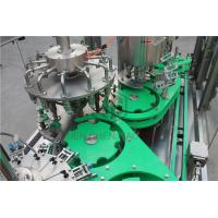 China Automated Jar Beverage Filling Machine Complete Production Line wholesale