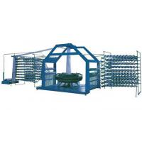 Buy cheap High Speed Six / Eight Shuttle Circular Loom Machine For PP Woven Bag Weaving from wholesalers