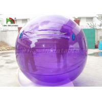 China 1.0mm PVC Colorful Inflatable Walk On Water Ball Water Walking Ball wholesale