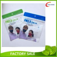 China Customized PE PET Zip Closure Plastic Bags , Facial Mask Packaging Plastic Bag wholesale