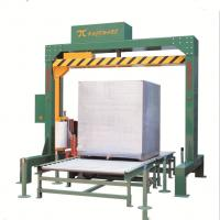 China All Kinds Of latest robate pallet wrapping machine wholesale