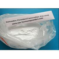 China Pharmaceutical Tamoxifen Citrate / White Raw Supplement Powders CAS 54965-24-1 wholesale