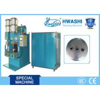China Hwashi Stud Welding Machine ,  Automobile Gasholder End Cover Nut Projection Welding Machine on sale