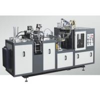 China Handle Paper Cup Forming Machine MG-HC12 Intelligent Design With PLC Automatic Control wholesale
