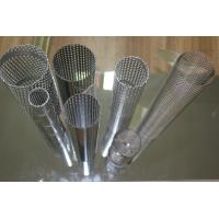 China Cylindrical Wire Mesh Filter 304 Stainless Steel industrial filter cloth wholesale