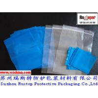 China VCI zip lock bags wholesale