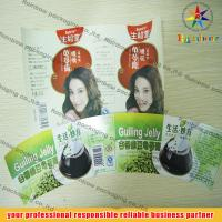 China Waterproof Colorful PET Shrink Sleeve Printing Folding for Beverage wholesale