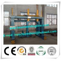 China Star beam Assembling Machine For Fit Up Star Beam 0.4-4.0m/min wholesale