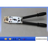 China Hexagon Cable Overhead Line Construction Tools JYJ - 240 Integrated Hydraulic Lug Crimping Tool wholesale
