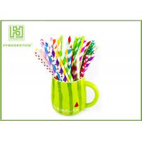 China Beautiful Thin Star Paper Straws , Cocktail Drink Straws For Kids Birthday Party wholesale