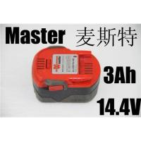 China Master 14.4v 3Ah Lithium battery for tools USED wholesale