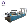 China Zipper Head Feeding Zip Lock Bag Making Machine Multifunctional Worktable wholesale